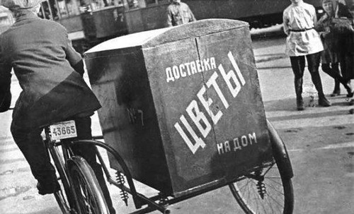 Vintage Russian Cargo Bike - Home Flower Delivery | by Mikael Colville-Andersen