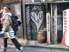 Tokyo graffiti - a silver heart with YOU written inside