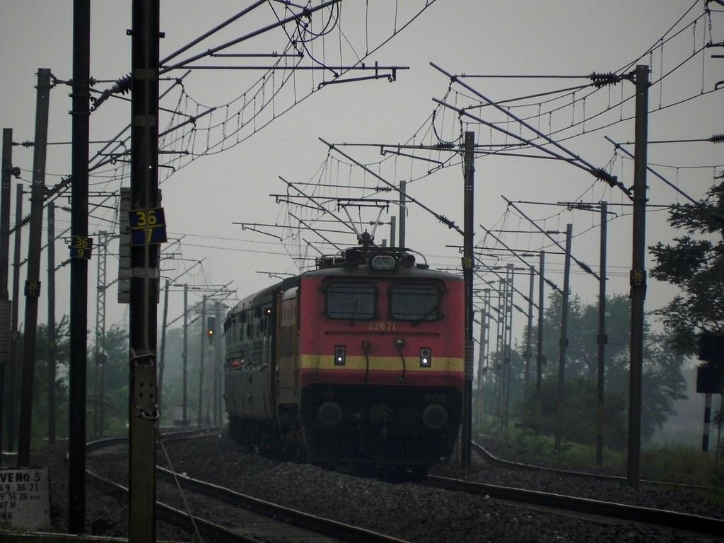 Coal Field Express