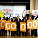 "On UN Day Secretary-General Tells Students to Make World 7 Billion ""Strong"""