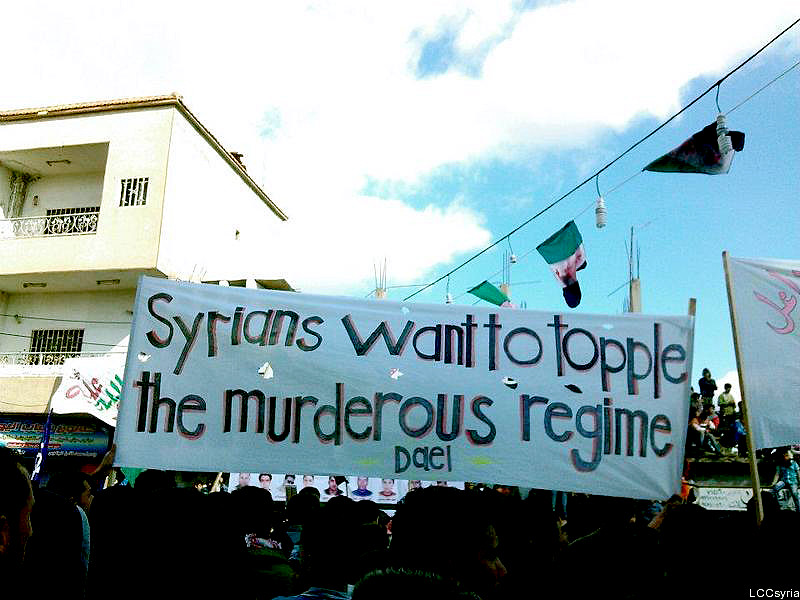 Syrians Want to Topple the Murderous Regime - Dael, Daraa | by FreedomHouse