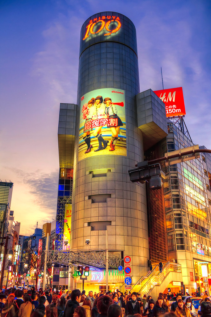 Shibuya 109 at Dusk | Just a quick shot of Shibuya 109 ...