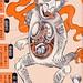 Shigeru Mizuki's Yōkai Daizukai - Kasha (messenger of hell)