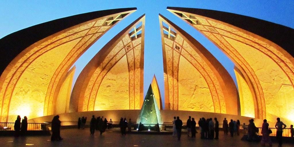 The Pakistan Monument Islamabad The Pakistan Monument