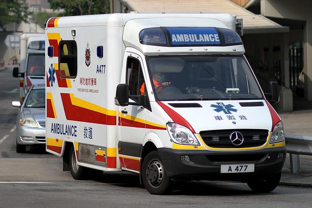 Mercedes benz a477 fire services department tuen mun for Mercedes benz of nashville service department