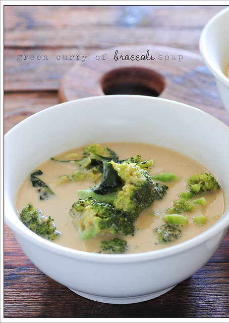 green curry of broccoli soup2 | Explore jules:stonesoup's ph ...