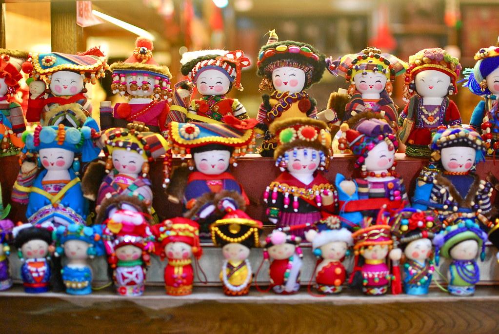 China Doll Chinese Restaurant