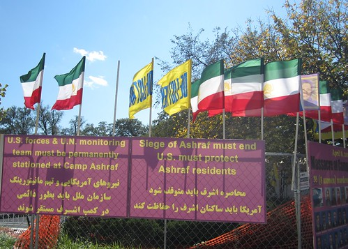 Iranian flags at MEK protest | by futureatlas.com