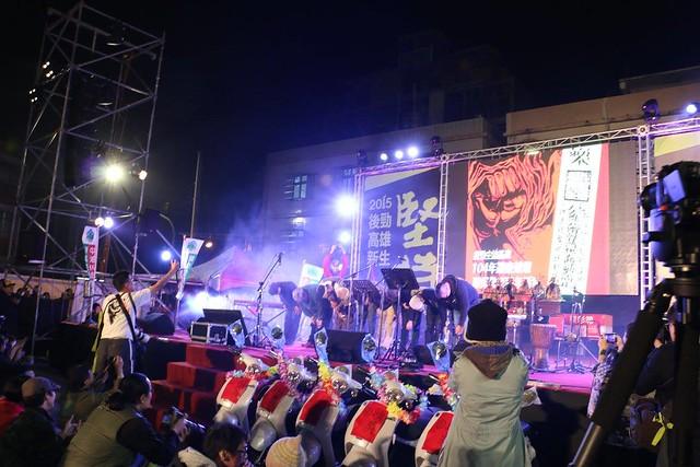 生祥樂隊於2015年反五輕25週年跨年晚會。圖片來源:生祥樂隊。