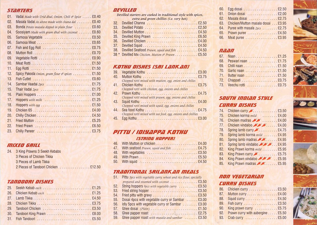 New Spiceland Restaurant Menu
