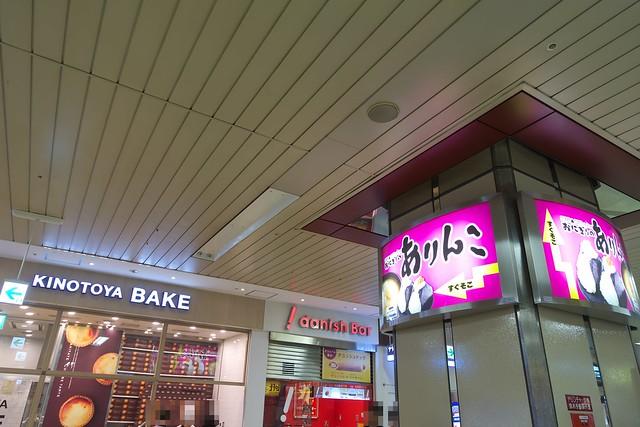 ありんこJR札幌店_01-2