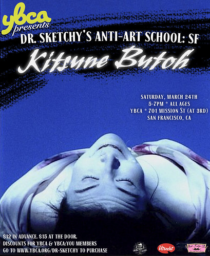 YBCA presents Dr Sketchy's Anti-Art School: San Francisco | by Alice Stribling