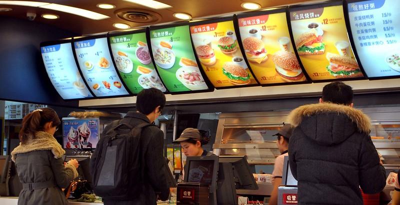 A KFC in China