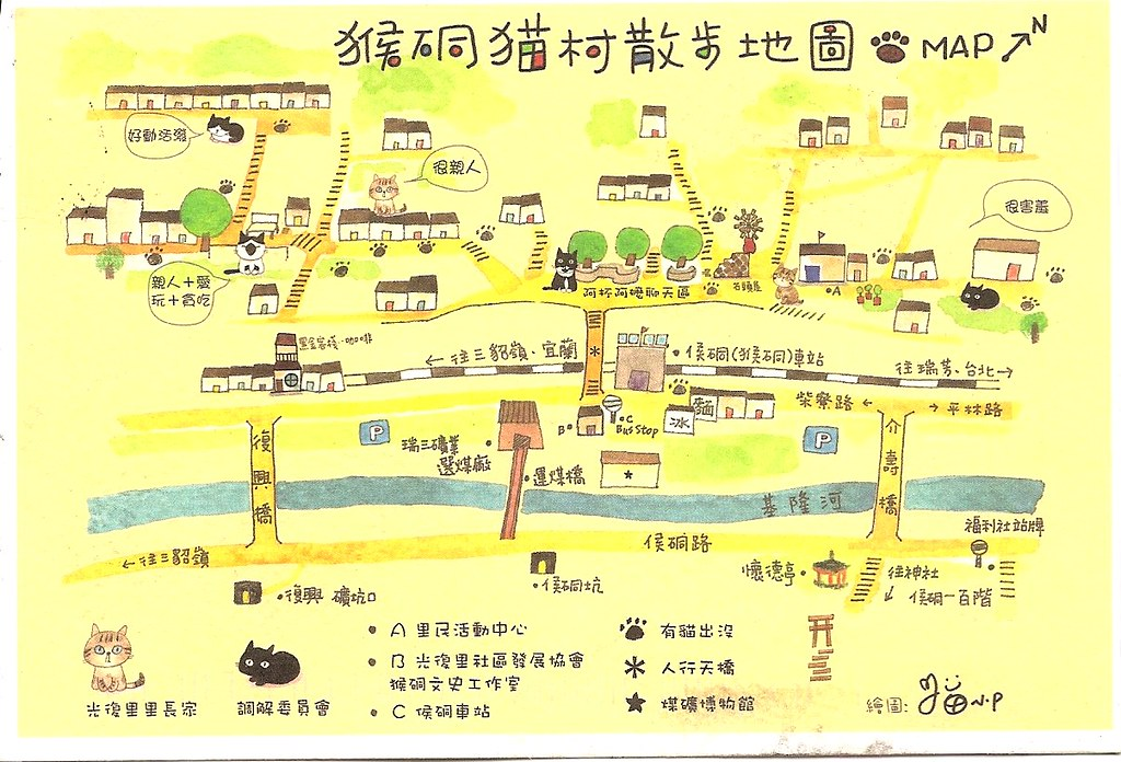 map of houtong cat village, taipei, taiwan