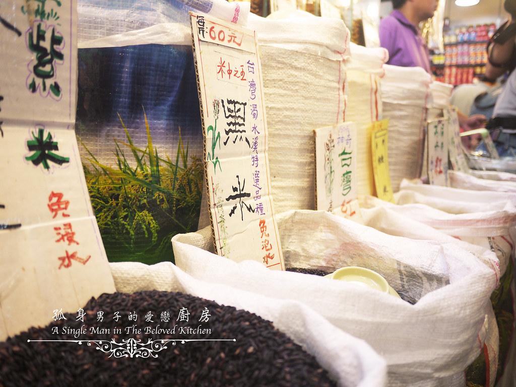 孤身廚房-夏廚工坊賞味班中式經典手路菜12