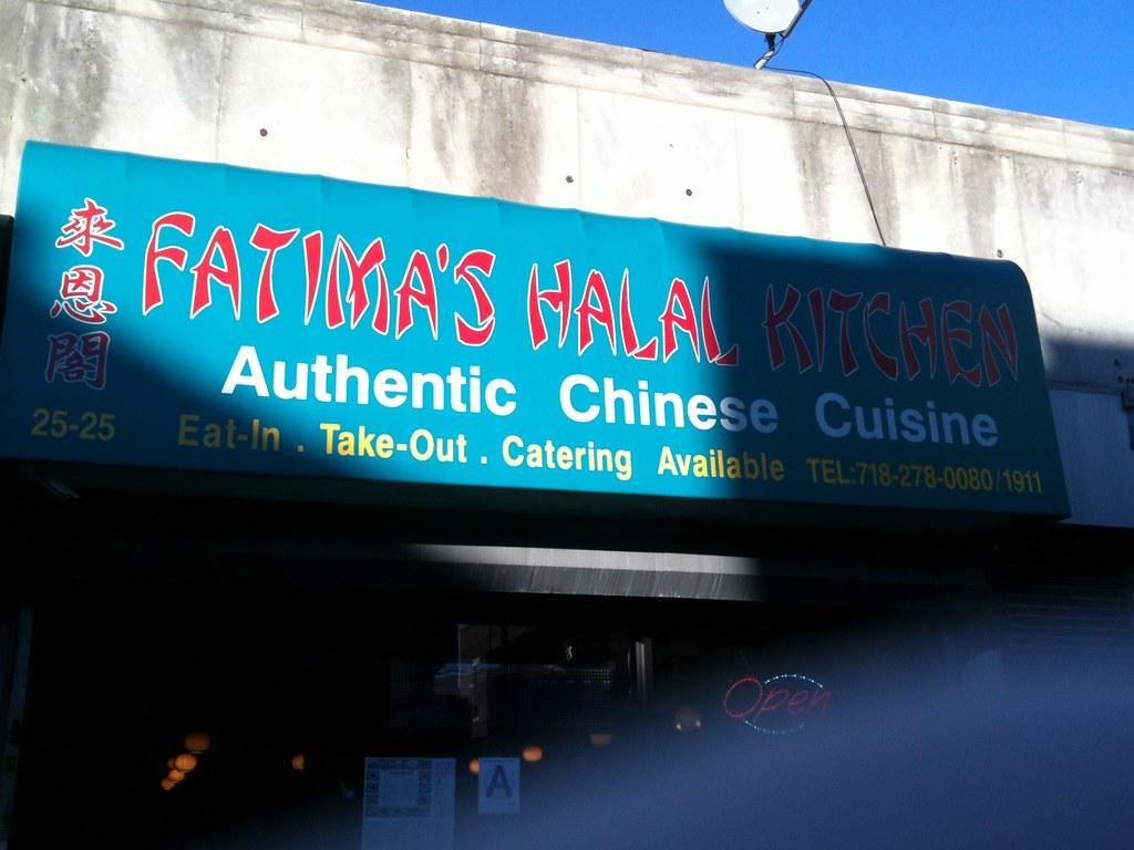 Halal Chinese Food Singapore