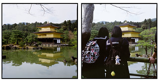 Kinkakuji | Golden Pavilion | by M_NGN
