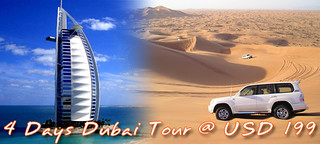 Dubai Vacation | by Riya_Travel