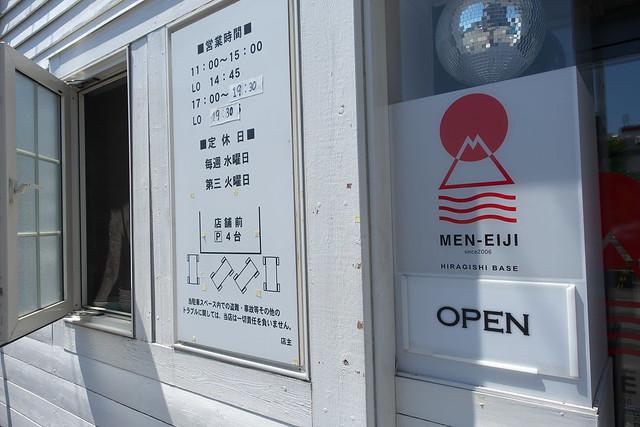 men-eiji HIRAGISHI BASE 2回目_01