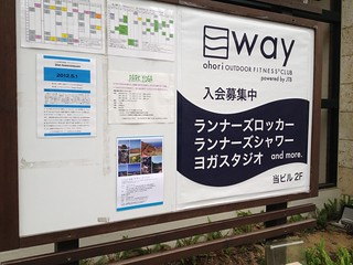 way: Ōhori Outdoor Fitness Club | by naokomc