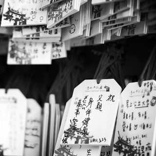 Wish-cards at Confucious Temple, Taipei (2 photos) [Explored #291] | by Teehuah Tan