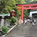 Enoshima Shrine 江島神社