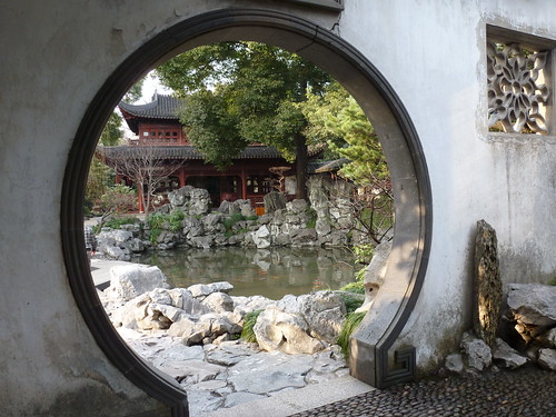 beautiful Chinese garden design Flickr Photo Sharing