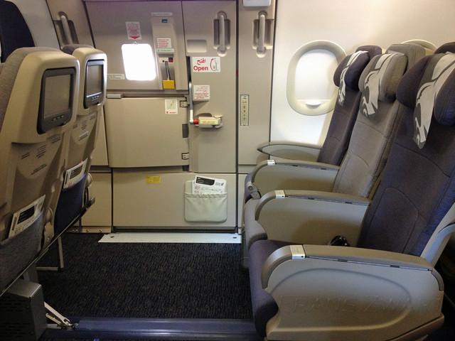 Gulf Air Airbus A321 Exit Row Row 12 Provides Plenty Of