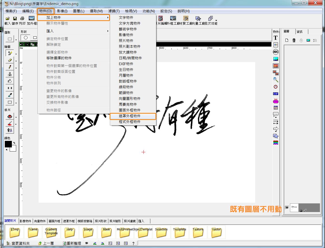 hand_Writing_04