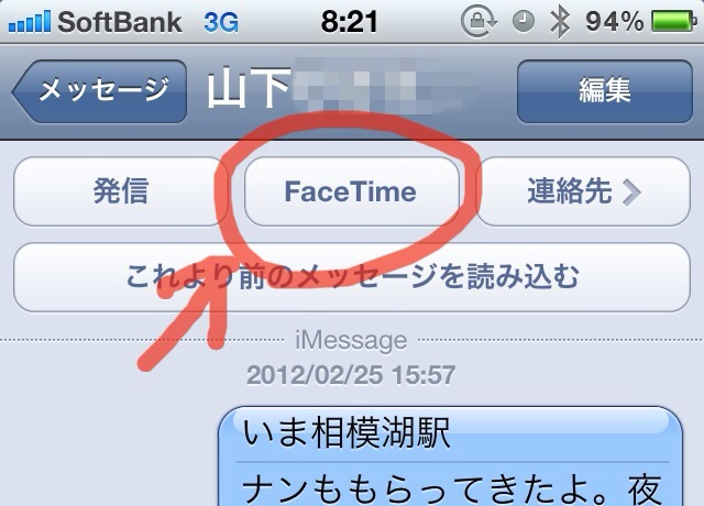 Free Iphone Facetime Chat