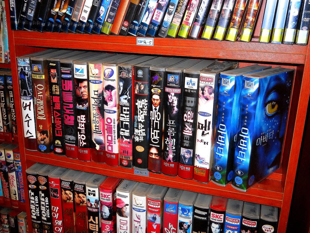 seoul korea unique vhs video rental store and 2part vhs t