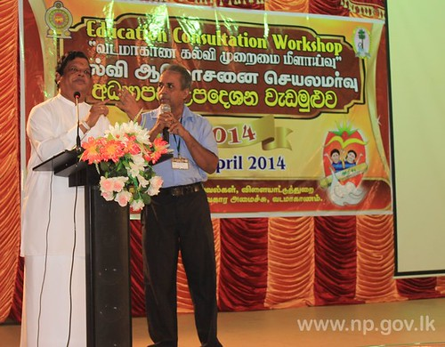 Education Consultation Workshop held in Jaffna – 23 April 2014