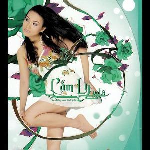 Cẩm Ly – Kẻ Đứng Sau Tình Yêu – 2005 – iTunes AAC M4A – Album