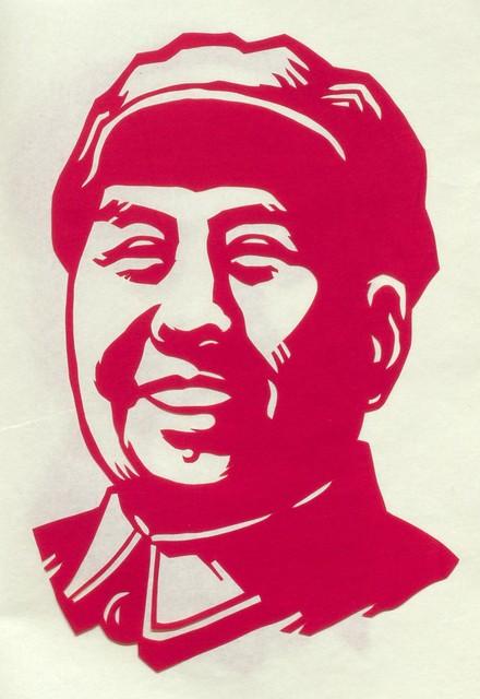 Mao Tse Tung Book