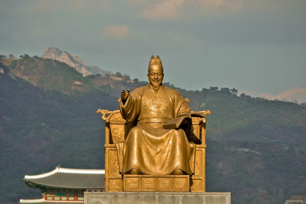 King Sejong Hangul King Sejong Statue Seoul