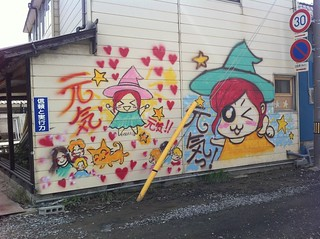 Genki! (We're fine!) Painting by locals in Ishinomaki 元気!石巻 | by findingsachi
