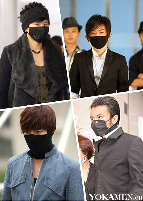 Black mask and cool