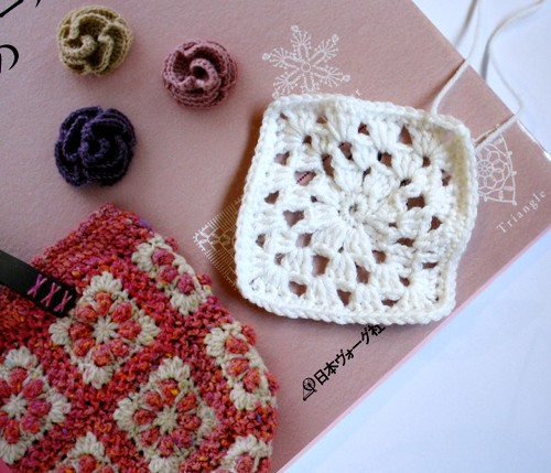 Crochet Square | by Magda Ribeiro