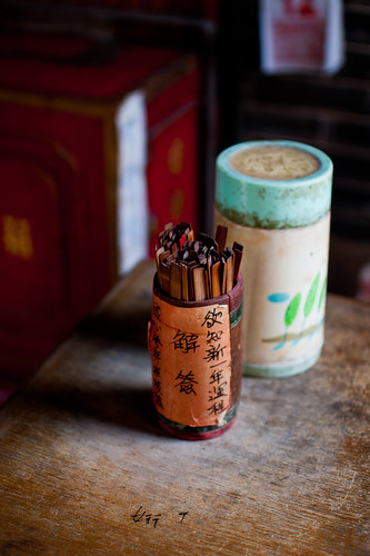 Joss Sticks | by jaxies