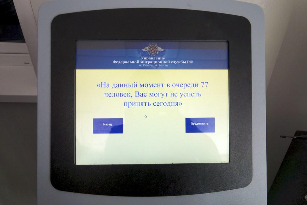 Последние новости по боингу 777 на украине