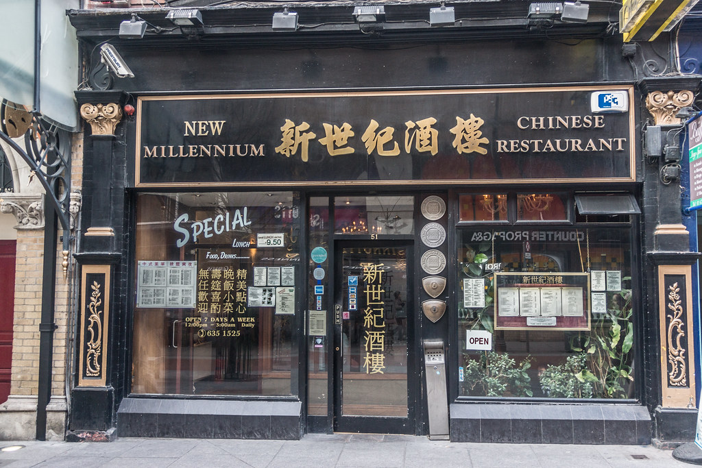 New Millennium Chinese Restaurant