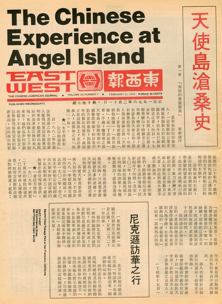 Poetry in History: The Angel Island Poems