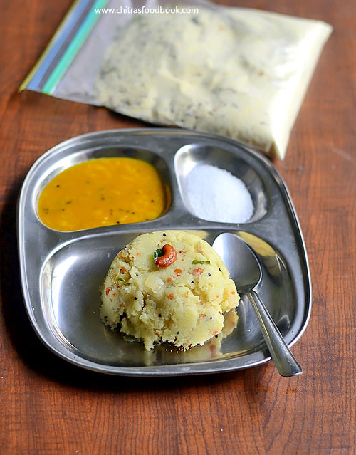 Rava upma mix recipe