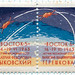 soviet double space stamp, 1963