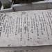 Paris-Grave of ALFRED DREYFUS-Montparnasse Cemetery, 5-8-2012