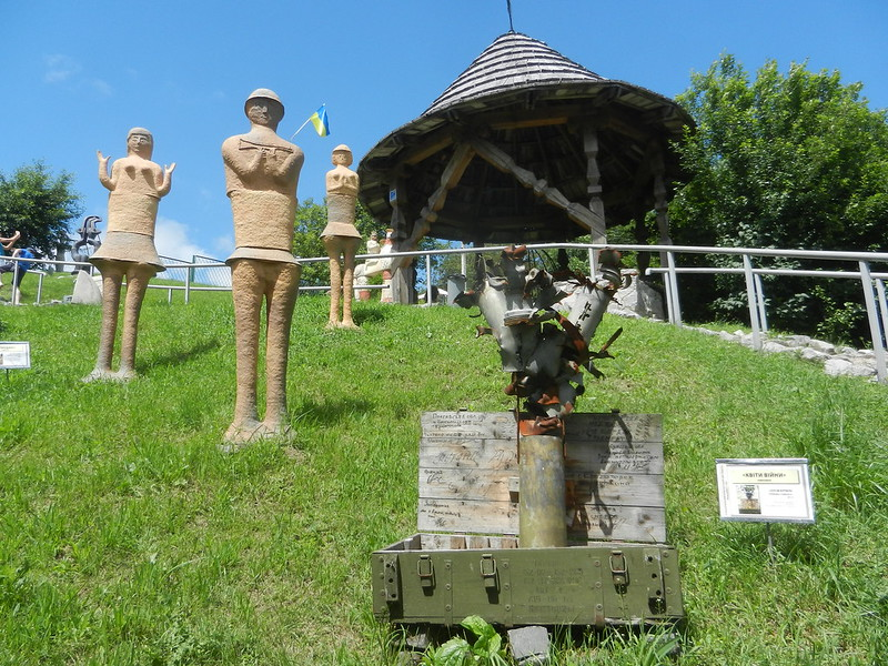 Опошня. Полтавская область