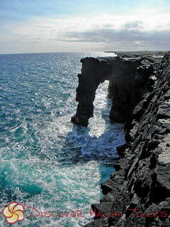 Arch at Hawaii Volcanoes National Park | by Discover Hawaii Tours
