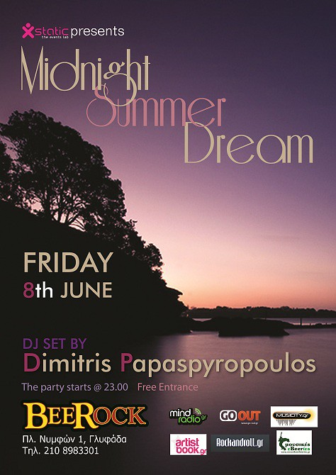 a midnight summers dream essay Important themes in a midsummer night's dream and how shakespeare changed fairy-lore.