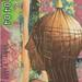 Mail art-194