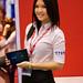 GoMobile Expo 2012